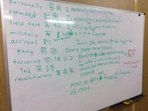 Chinese and English on white board